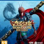 PS4: Monkey King: Hero Is Back - PlayStation 4