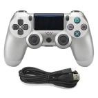 PS4: DoubleShock 4 langallinen ohjain (Silver)