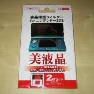 3DS: Näytönsuojus (molemmat näytöt)