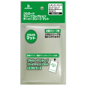 Bushiroad Sleeves Collection - Oversleeves Matte (60 Sleeves)
