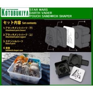 Star Wars Episode 7 The Force Awakens - BB-8 Silicon Ice/Choko Tray 13cm