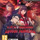 Vita: Tokyo Twilight Ghost Hunters (DELETED TITLE)