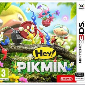 3DS: Hey! PIKMIN (German Box)
