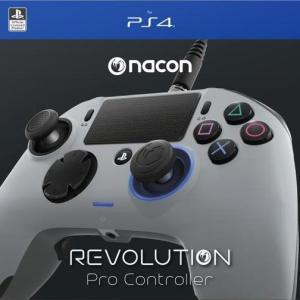 PS4: Nacon Revolution Pro Ohjain [Grey]