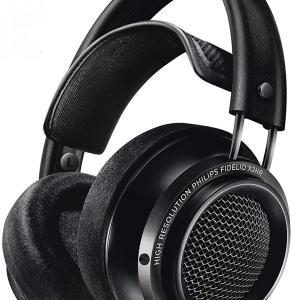 Philips Fidelio X2HR Headphones