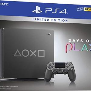 PS4: Playstation 4 konsoli 1TB - Days of Play: Limited Edition (UK)