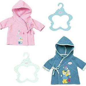 Baby Born - Bathrobe Collection