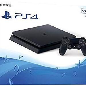 PS4: Playstation 4 konsoli 500GB (Musta) (UK)