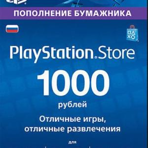PlayStation Network Card (PSN) 1000 RUB (Venäjä) (latauskoodi)