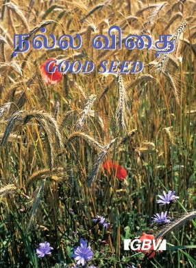 Daily Devotional   Good Seed  Tamil    Message of God s Love     Daily Devotional   Good Seed  Tamil