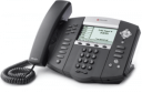 Polycom Soundpoint IP650
