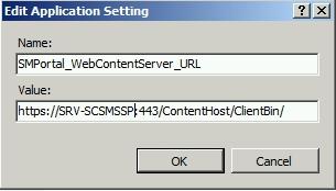 Service Manager Self-Service Portal Boş Ekran Problemi ve Çözümü_5