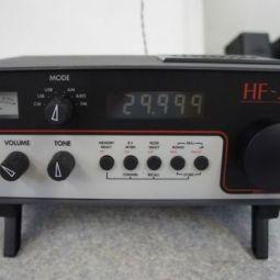 Lowe HF-225
