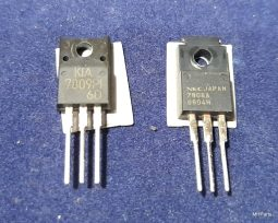 Yaesu FT-80C Original Internal Transistors Used