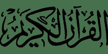 alá el dios del islam