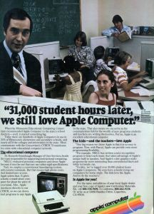 Apple Ad Students