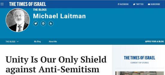 Escudo_antisemitismo_uindad