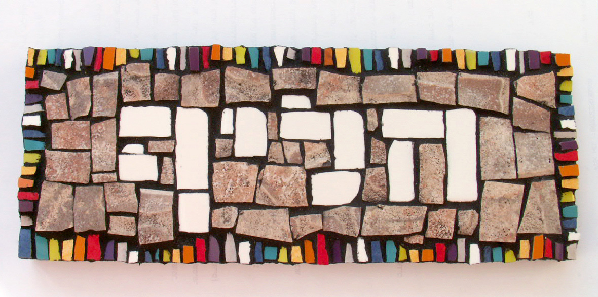 Dor sign name in Mosaic