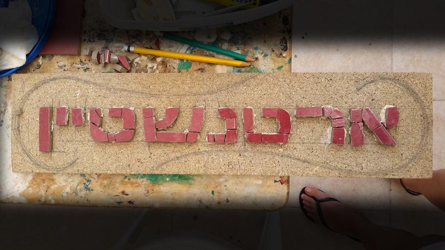 Mosaic process2