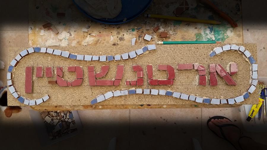 Mosaic process3