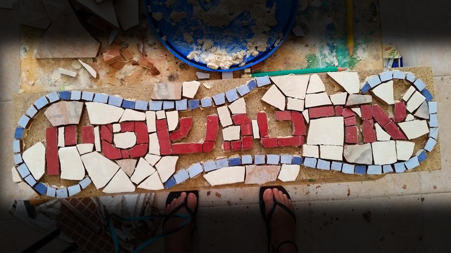 Mosaic process4