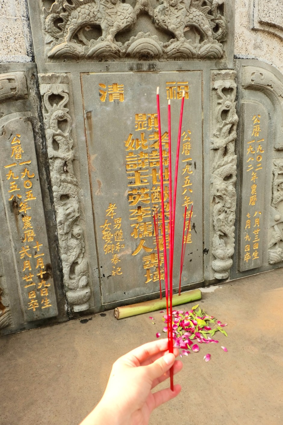 Incense for praying