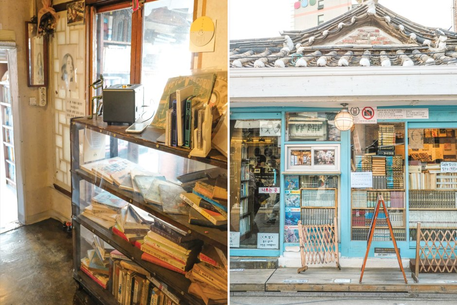Dae Oh bookstore cafe seoul travel