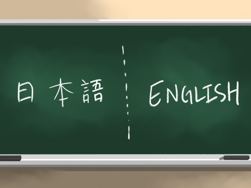 chalk board with mandarin and English writing on it