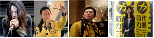 Freddy Lim, Huang Kuo-chang and Hung Tzu-yung (from left to right)