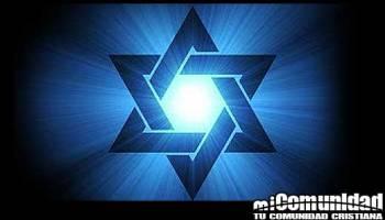¿Qué es la Estrella de David y es bíblica?