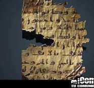'Extraordinario' Manuscrito muestra texto bíblico fue borrado para dar cabida al texto del Corán