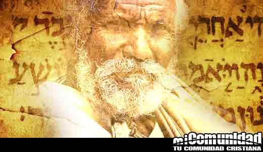 ¿Cuál es el libro de Enoc y debería estar en la Biblia?