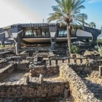 Israel: La Casa de San Pedro