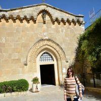 Israel: Iglesia o Capilla de la Flagelación
