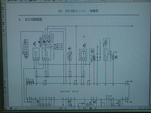 Wiring Diagram For Nissan Micra | Wiring Diagram on data sheet pdf, welding diagram pdf, power pdf, body diagram pdf, battery diagram pdf, plumbing diagram pdf,
