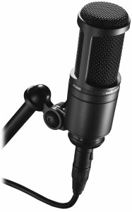 A super nice microphone for under $200