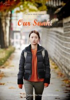 our-sunhi-poster