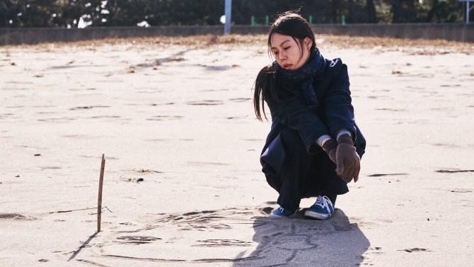 "Berlinale 2017: ""On the Beach at Night Alone"", de Hong Sangsoo"