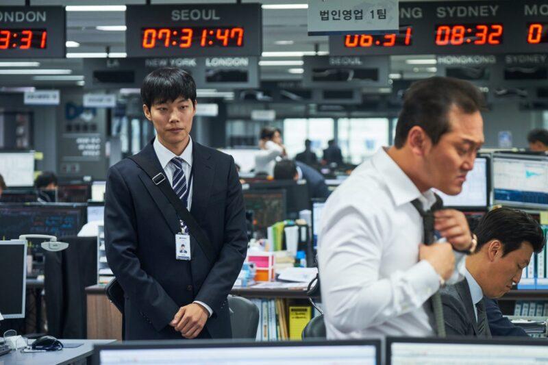 Festivales: crítica de «Dinero sucio», de Park Noo-ri (Han Cine)