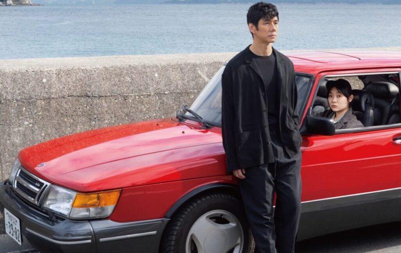 Festival de Toronto: crítica de «Drive My Car», de Ryusuke Hamaguchi (Special Presentations)