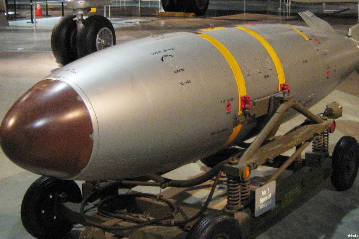 Nuclear weapons [file photo]