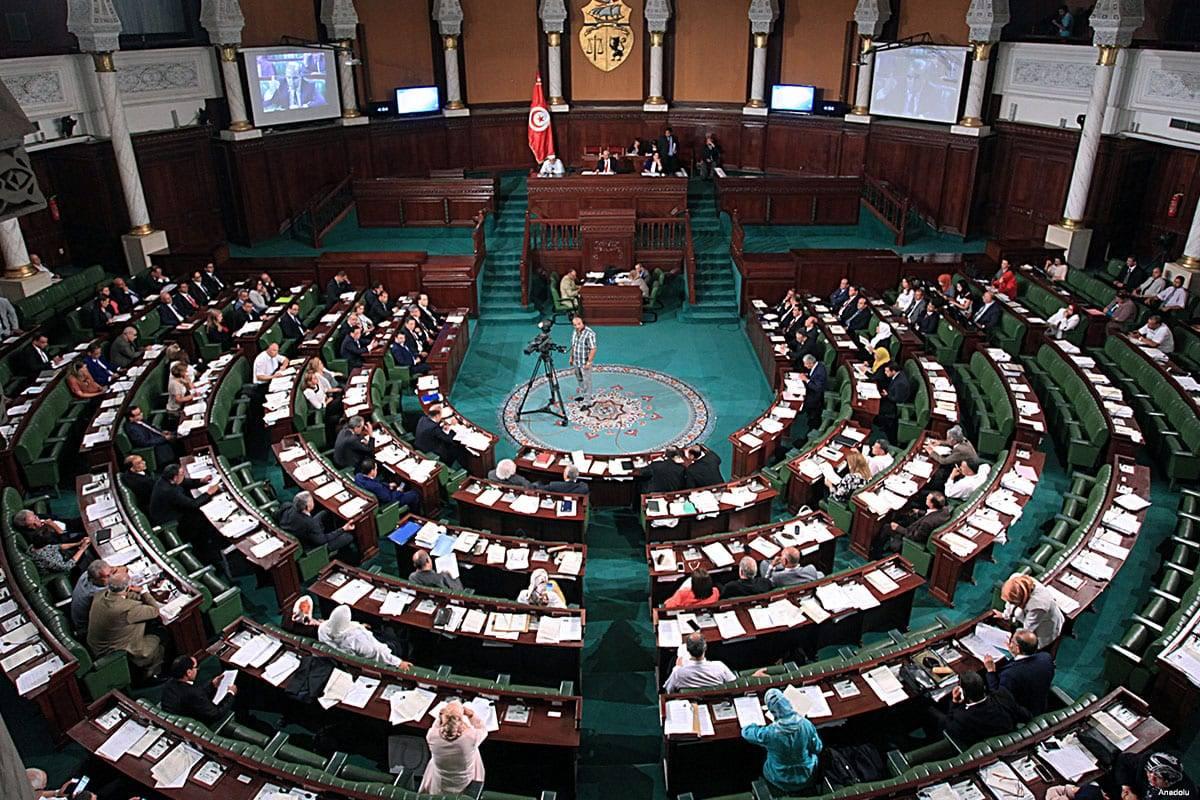 General view of Tunisia's government in parliament in Tunis, Tunisia [Anadolu]