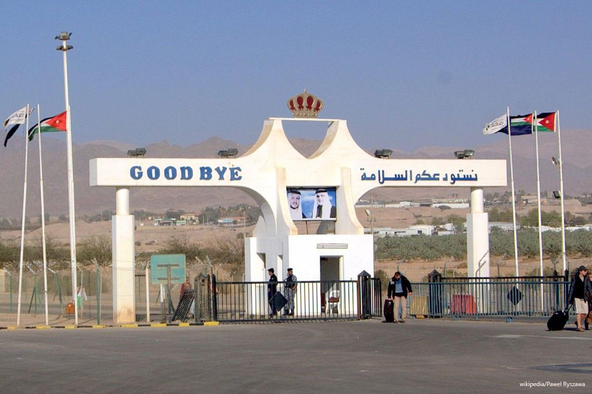 The crossing from Aqaba Jordan. 1 March 2008. [wikipedia/Magharebia]