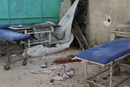 AImage of a bombed hospital [Anadolu]