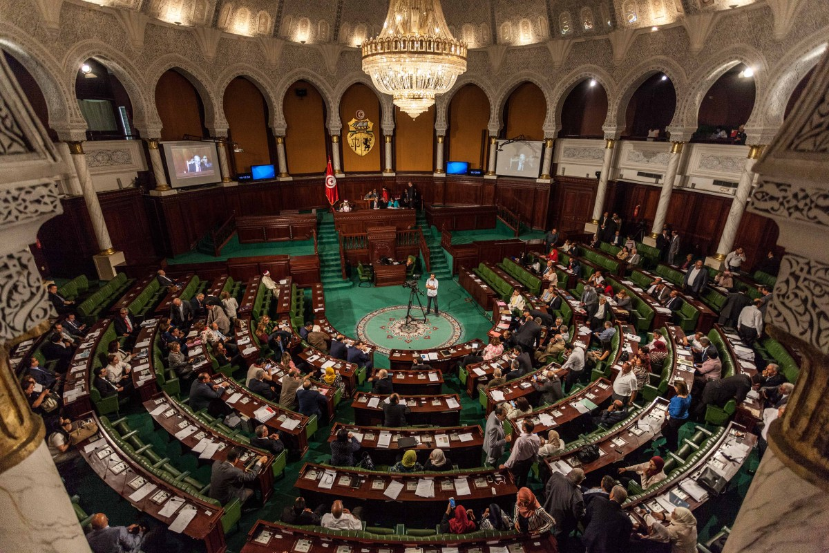 Tunisian parliament in session [Amine Landoulsi/Anadolu Agency]