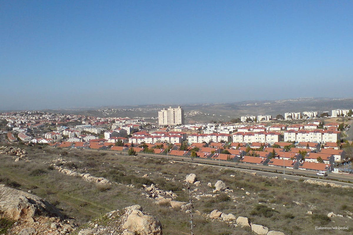 Ariel, one of the four biggest settlements in the West Bank [Salonmor/wikipedia]
