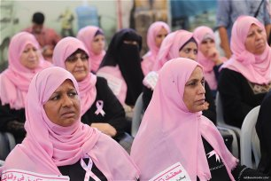 Breast cancer patients in Gaza [Mohammed Asad/Midle East Monitor]
