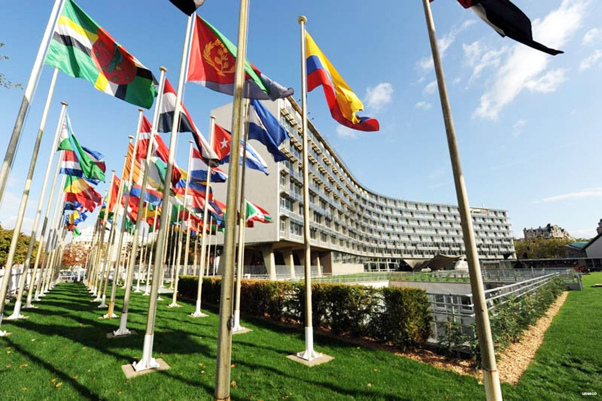 UNESCO Headquarters [unesco.org]