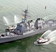 US admiral: Four Iranian arms shipments to Yemen stopped
